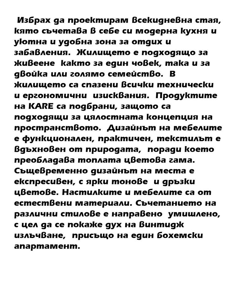 Detelin-Yonchev-Kare-1