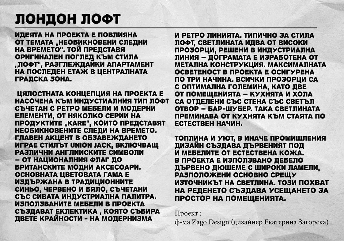 kare-pdf-ob6t--Ekaterina-Zagorska-1
